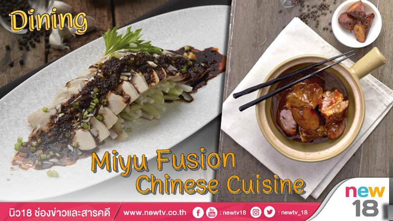 Dining:  Miyu Fusion Chinese Cuisine
