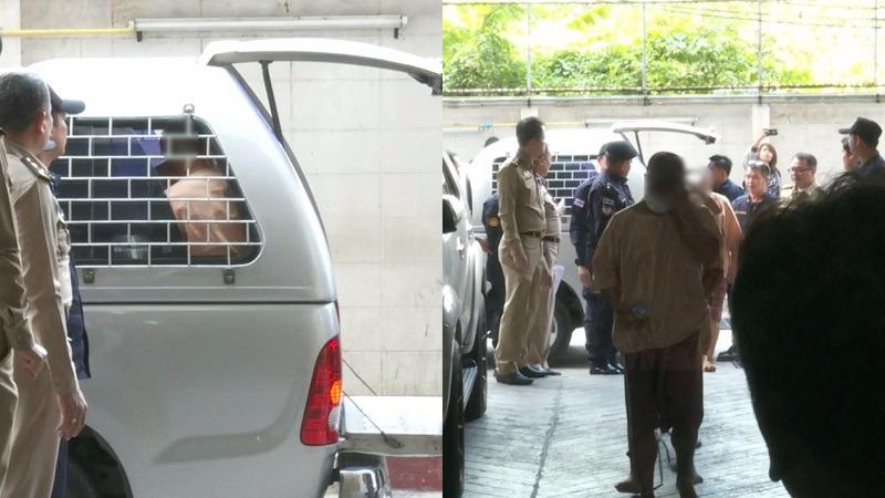 ศาลพิพากษาลดโทษกึ่งหนึ่ง จำเลยที่1-6 คดีค้ามนุษย์อาบอบนวดนาตารี