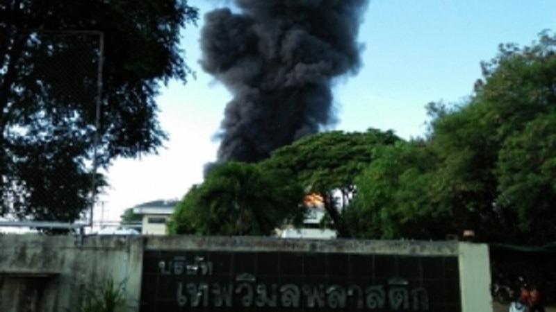 เพลิงไหม้โรงงานพลาสติกวอด10ล้าน
