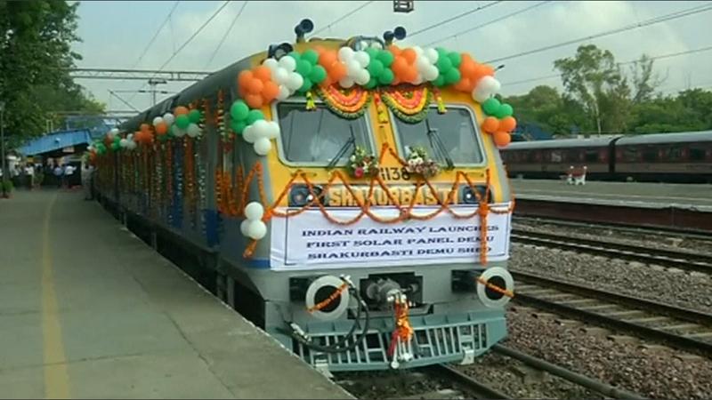 อินเดียเปิดตัวรถไฟพลังงานแสงอาทิตย์