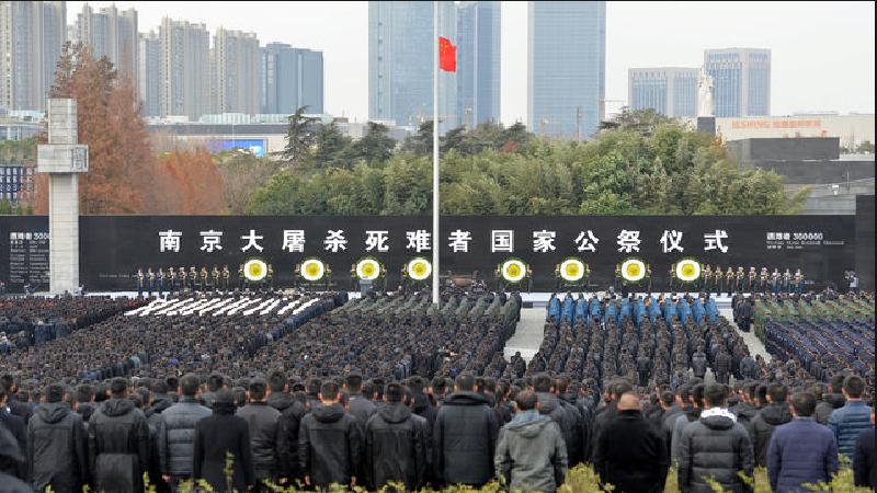 จีนจัดพิธีรำลึกสังหารหมู่นานกิง
