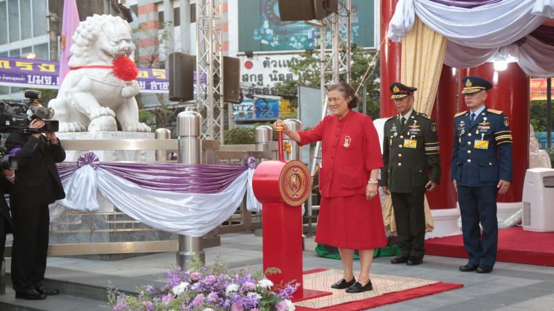 สมเด็จพระเทพฯ เสด็จฯเปิดงานตรุษจีนเยาวราช 2561